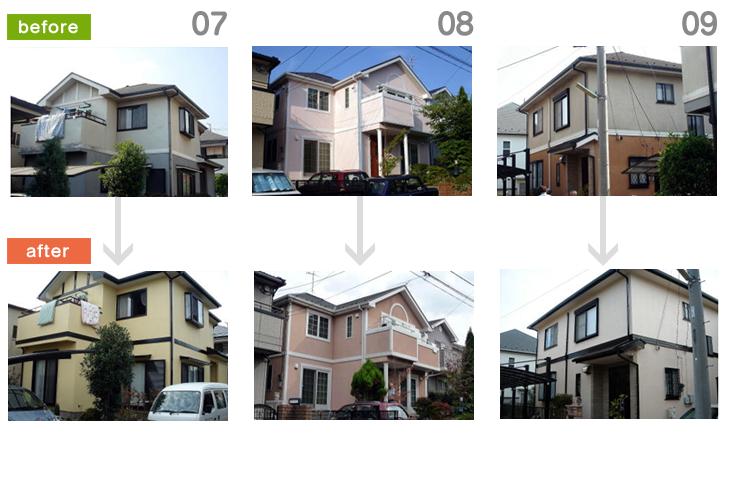 外壁塗装施行例3