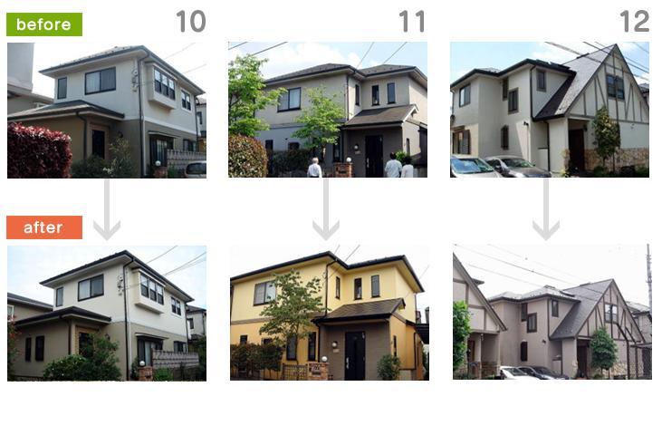 外壁塗装施行例4