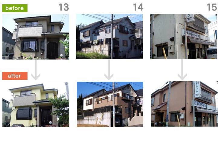 外壁塗装施行例5