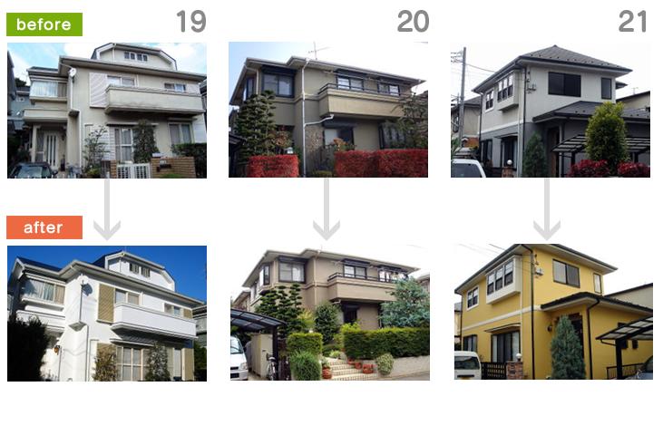 外壁塗装施行例7