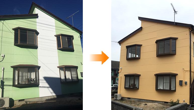 塗装施工前、施工後1